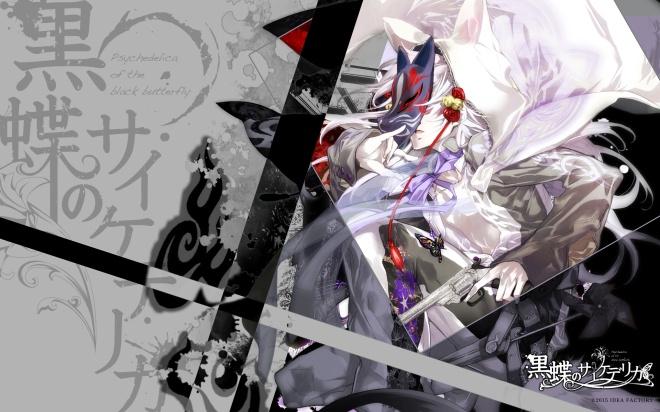 Monshiro Wallpaper