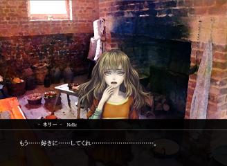 Yukimasa in Nellie's body